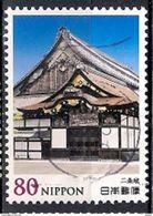 Japan 2013 - Japanese Castles - Usados
