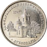 Monnaie, Transnistrie, Rouble, 2017, Cathédrale De Dubossary, SPL - Moldova