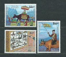 Laos - Correo 1997 Yvert 1263/5 ** Mnh - Laos