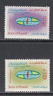 Kuwait - Correo 1971 Yvert 504/5 ** Mnh  Semana De Palestina - Kuwait