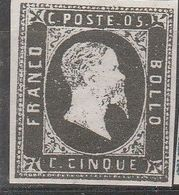 PIA  -  REGNO DI SARDEGNA : 1851 : Effigie Di Vittorio Emanuele  II  -  (SAS  1) - Sardinia