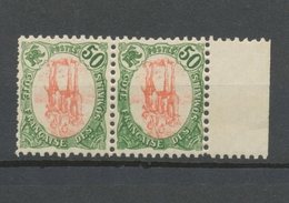 Colonies Cote Des Somalis Paire N°48 50 C Vert Et Rge-orge Centre Renversé P5150 - Côte Française Des Somalis (1894-1967)