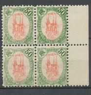 Colonies Cote Des Somalis Bloc De 4 N°48 50c Centre Renversé Neuf ** P5157 - Côte Française Des Somalis (1894-1967)