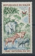 REPUBLIQUE DU NIGER P Aérienne N°18 500f Polychrome NEUF LUXE** COTE 21€ T2210 - Unused Stamps