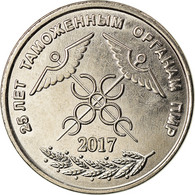 Monnaie, Transnistrie, Rouble, 2017, Service Des Douanes, SPL, Copper-nickel - Moldova