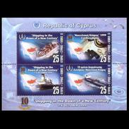 CYPRUS 1999 MARITIME MNH MINIATURE SHEET - Chypre (République)