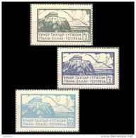 GREECE 1923 SOUNION AIRPOST COMPLETE MNH SET VLASTOS No.UA1 - UA3 - Nuevos