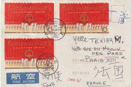 Chine. China  .Carte Postale Pour La France. Temple Du Ciel. Pékin. - 1949 - ... People's Republic