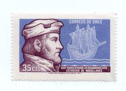 CHILE»1971»UNUSED - Chili