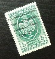 Fiume Croatia Yugoslavia Italy Fiscal Revenue Stamp Lire 2 B57 - Occ. Yougoslave: Fiume