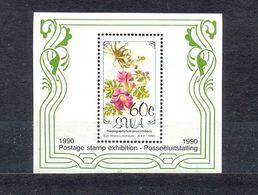 SWAZILAND - MNH - FLORA - FLOWERS - MI.NO.BL 11 - CV = 5 € - Swaziland (1968-...)