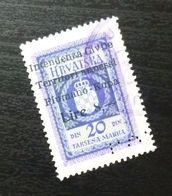 Fiume Croatia Yugoslavia Italy Fiscal Revenue Stamp Lire 8 B64 - Occ. Yougoslave: Fiume
