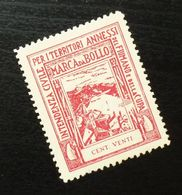 Fiume Croatia Yugoslavia Italy Fiscal Revenue Stamp Cent Venti B68 - Occ. Yougoslave: Fiume