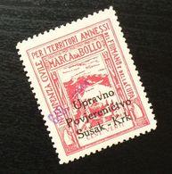 Fiume Croatia Yugoslavia Italy Fiscal Revenue Stamp Cent Venti B69 - Occ. Yougoslave: Fiume