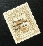 Fiume Croatia Yugoslavia Italy Fiscal Revenue Stamp Cent Cinque B70 - Occ. Yougoslave: Fiume