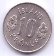 ICELAND 1980: 10 Kronur, KM 15 - Islande
