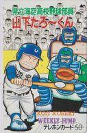 Télécarte Japon / 110-24640 - MANGA - WEEKLY JUMP -  BASEBALL By KOJI KOSEKI - ANIME Japan Phonecard - 12087 - Cómics
