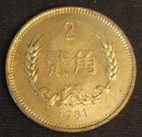 RARE - CHINE - CHINA - 2 JIAO 1981  - KM 16 - UNC - Chine