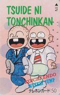 Télécarte Japon / 110-24712 - MANGA - WEEKLY JUMP - TSUIDE NI TONCHINKAN - ANIME Japan Phonecard - 12091 - Cómics
