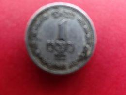 Sri Lanka (ceylon )  1 Cent  1968  Km 127 - Sri Lanka