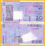 Macau Macao 20 Patacas P-81c(2) 2013 BNU Banco Nacional Ultramarino UNC Banknote - Macau