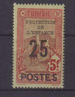 TUNISIE : N° 119 ** . TB  . 1925 . ( CATALOGUE YVERT ) . - Tunisie (1888-1955)