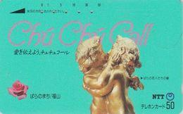 Rare Télécarte Ancienne JAPON / NTT 350-049 - Sculpture TBE / Baiser Kiss - JAPAN Phonecard - Japón