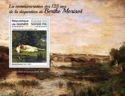 GUINEA 2020 - B. Morisot, Bridge S/S. Official Issue [GU200126b] - Bridges