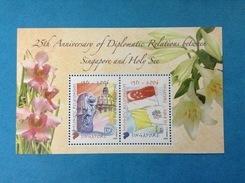 2006 SINGAPORE FOGLIETTO NUOVO SHEET NEW MNH** RELAZIONI DIPLOMATICHE CONGIUNTA VATICANO - Singapur (1959-...)