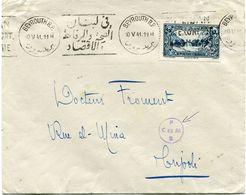 GRAND LIBAN LETTRE CENSUREE DEPART BEYROUTH 10 V 41 POUR LE LIBAN - Briefe U. Dokumente
