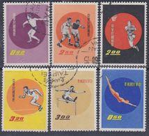 Taiwan N° 350 / 55 O Jeux Sportifs De La Jeunesse, La Série Des 6 Valeurs Oblitérées, TB - 1945-... République De Chine