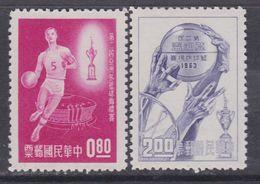 Taiwan N° 446 / 47 X 2è Championnat Asiatiques De Basket-ball, Les 2 Valeurs Trace De Charnière, TB - Neufs