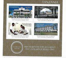 Tanzania 2007 Reign Of Aga Khan 50th Anniversary Sheet MNH - Tanzania (1964-...)