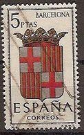 ESPAÑA SEGUNDO CENTENARIO USADO Nº 1413 (0) 5P BARCELONA - 1931-Oggi: 2. Rep. - ... Juan Carlos I