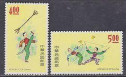 Taiwan N° 996 / 97 XX Folklore, Les 2 Valeurs Sans Charnière, TB - 1945-... Republic Of China