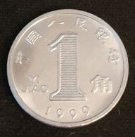 CHINE - CHINA - 1 JIAO 1999 - KM 1210 - ZHONGHUA RENMIN YINHANG - Chine