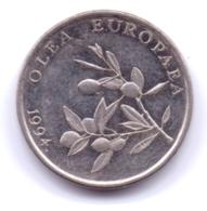 HRVATSKA 1994: 20 Lipa, KM 17 - Croatie