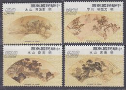 Taiwan N° 1011 / 14 XX Peintures Sur éventails  La Série Des 4 Valeurs Sans Charnière, TB - 1945-... Republic Of China