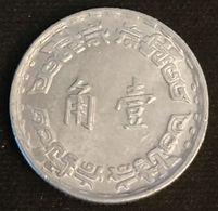 CHINE - CHINA - TAIWAN - 1 CHIAO 1970 - KM 545 - Taiwan