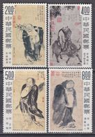 Taiwan N° 1019 / 22 XX Peintures Anciennes  La Série Des 4 Valeurs Sans Charnière, TB - 1945-... Republic Of China