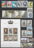 Luxembourg Année Complète 1990 Avec Bloc-Feuillet, Yvert N°1186/1212, Neufs ** - Luxembourg
