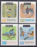 Taiwan N° 1023 / 26 XX Contes Populaires Chinois  La Série Des 4 Valeurs Sans Charnière, TB - 1945-... Republic Of China