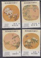 Taiwan N° 1027 / 30 XX Peintures Sur éventails La Série Des 4 Valeurs Sans Charnière, TB - 1945-... Republic Of China