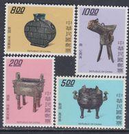 Taiwan N° 1042 / 45 XX Objets D'Art Chinois En Bronze, La Série Des 4 Valeurs Sans Charnière, TB - 1945-... Republic Of China