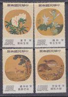 Taiwan N° 1079 / 82 XX Peintures Sur éventails, La Série Des 4 Valeurs Sans Charnière, TB - 1945-... Republic Of China