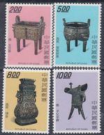 Taiwan N° 1083 / 86 XX Objets D'art Chinois En Bronze (II), La Série Des 4 Valeurs Sans Charnière, TB - 1945-... Republic Of China