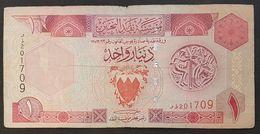 RS - Bahrain 1 Dinar Banknote 1993 #201709 P.13 - Bahrain