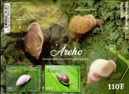 French Polynesia - 2020 - Endemic Snails - Mint Souvenir Sheet - Neufs