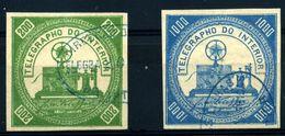 Brasil (Telégrafo) Nº 1 Y 3. Año 1870 - Telégrafo