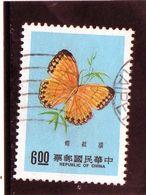 CG44 - 1967 Taiwan - Farfalla - 1945-... République De Chine